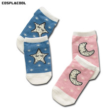 [COSPLACOOL]Stars Moon Style Kid Socks Cotton New Fashion Baby Socks  Girl socks Boy socks cute baby S and M Two models 0-4Years
