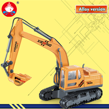 Diecast alloy construction vehicle RC Engineering Car Model Classic Toy gift for boy Remote Control RC Car Simulation Alloy Car(China)