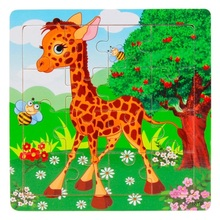 New Wooden Kids Children 16 Piece Jigsaw Toys Education And Learning Puzzles Toys Lovely Gift Brinquedos Educativos Lowest Price(China)