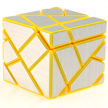 Puzzle Magic Set Cubos Magicos Magnetic Cube Toy Magic Cube Magic Square Neo Sphere Magnet Cube 70K588