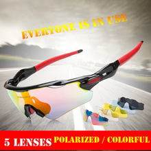 Windproof Cycling Mountain Bike Sports Wind Outdoor Climbing High - Definition Polarized Glasses