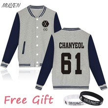 MULYEN EXO Kpop Member Name Printed Hoodies Women Harajuku Tracksuit Fleece Sweatshirt Single Breasted EXO Fans Jacket