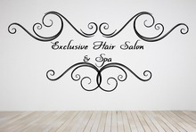 Beauty Hair Salon Wall Stickers Exclusive Hair Salon& Spa Lettering Vinyl Wall Decal Barbershop Hair Shop Home Decoration
