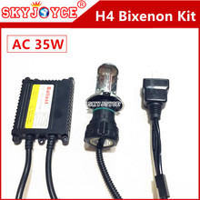 AC H4 Bixenon H4 HID Kit headlight 6000K Bi Xenon Bulb H4 3000K 4300K 6000K 8000K 5000K 35W H4 for Motorcycle headlight led