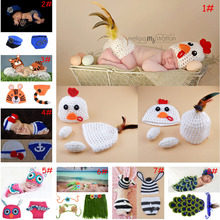 Lovely Crochet Animal Design Baby Photography Props Crochet Newborn Baby Hat Pants Set Knitted Infant Baby Animal Costume 1set(China)