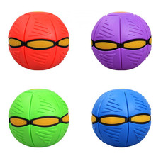 Colorful Magic UFO Ball Flying Saucer Ball With Cool Lights Flying Saucer Shape Change Vent Ball Novelty Toys Random Delivery