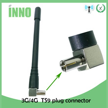 2pcs/lot 3G/4G antenna with TS9 plug connector 1920-2670 Mhz FOR Huawei modem Free shipping