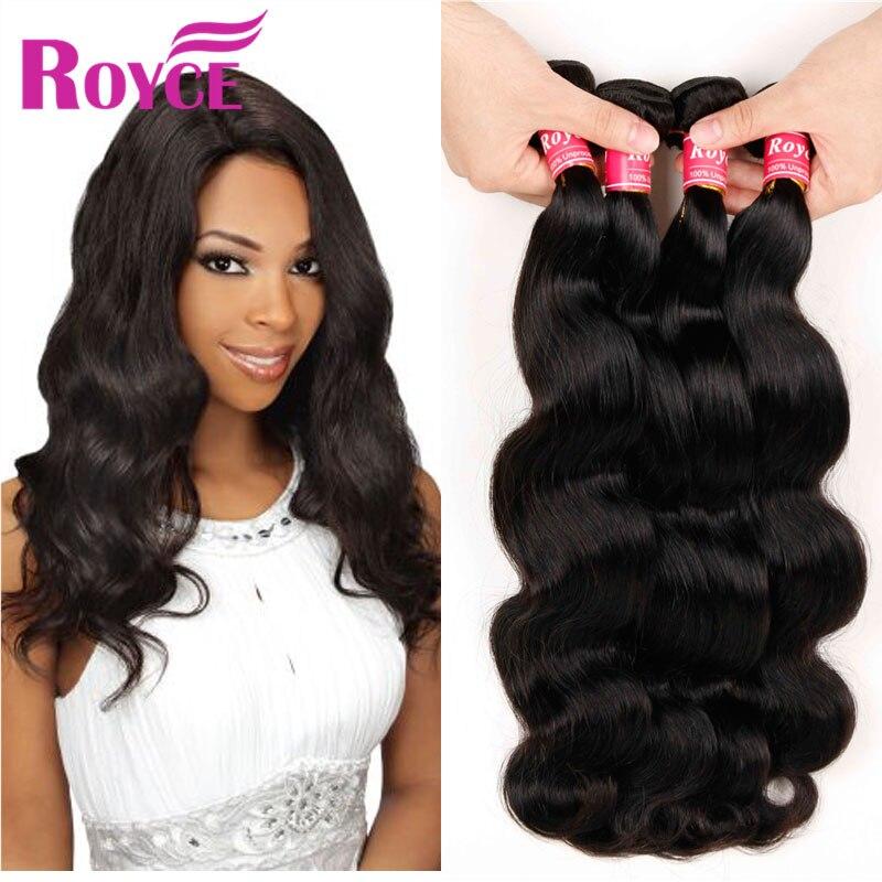 Brazilian Human Hair Weave 4 Bundles Deals 7A Rosa Hair Mink Brazilian Virgin Hair Body Wave Cheap Human Hair Extensions UK<br><br>Aliexpress