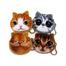2017 Promotion 3D Animal Prints 8cm*8cm  Mini Children Coin Bags Women Storage Pouch Cute Cat Dog Wallets Handbag with Keychain