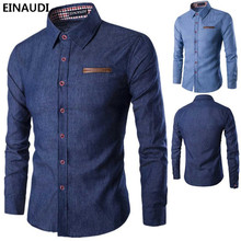 EINAUDI 2017 New Arrive Man Fashion Denim Shirt Business Mens England Style Top Quality Long Sleeve Shirts Luxury Homme Shirt 13