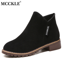 MCCKLE Female Fashion Slip On Low Heel Sewing Flock Platform Ankle Boots 2017 Women's Casual Comfortable Style Black Shoes(China)
