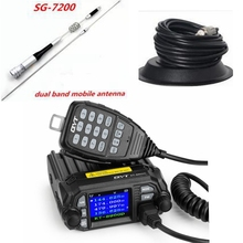 QYT KT- 8900D car radio. 25W 136-174MHz 400-480Mhz mini dual band mobile radio, Vehicle two way radio, Quad display(China)