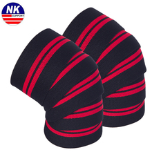 NK Knee 2PCS Protector Breathable warmth Basketball Football Sports Safety Protective Knee Pads High Quality Elbow Pads(China)