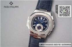 精仿百达翡丽运动系列男表  高仿5980/1A-014 不锈钢手表☼