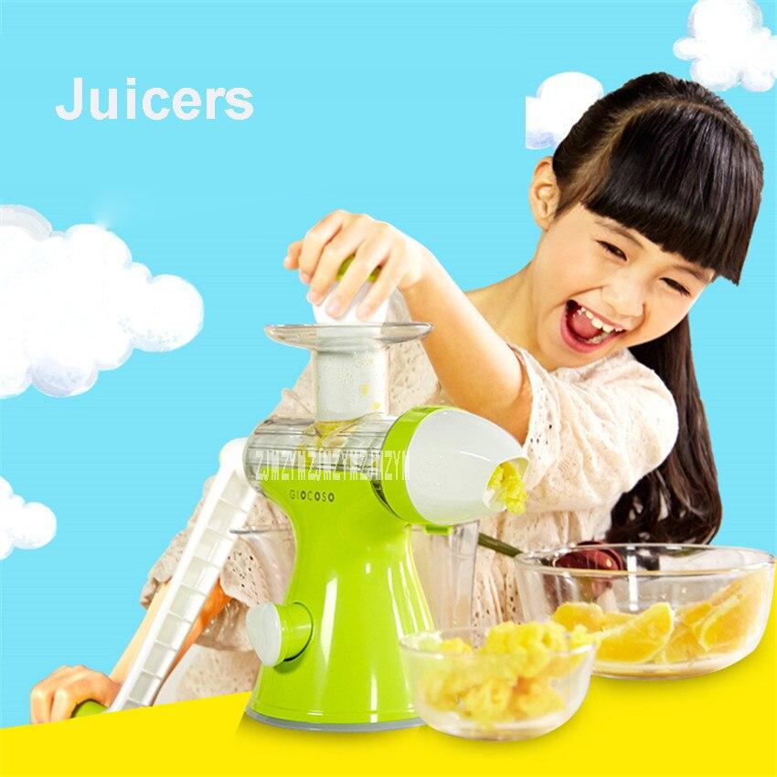 GY3101  1501ml plastic material Juice extractor Juicer  Multifunctional fruit Vegetable Juicers Squeezer hand Feed diameter 12cm<br>