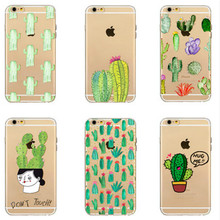 New Design Meat Plants Painted Mobile Phone Bag Cute Cartoon Pattern Clear Soft TPU Protective Sleeve Case Fundas Capinha Coque