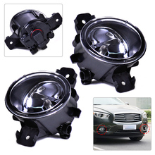 Pair Left & Right Fog Light Lamp + H11 Halogen Bulb Len 26155-89927 26150-89927 Fit for Nissan Altima Sentra Maxima Infiniti G37