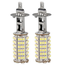2Pcs 102 SMD LED White 6000k H1 Led Driving Light Lamp Car Head Daytime Running Fog Light Led Bulb Car Styling 12V(China)