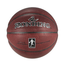 Official Size 7 Unisex Durable Basketball Ball PU Leather Basketball Match Training Ball Equipment Indoor Outdoor Ball Game(China)