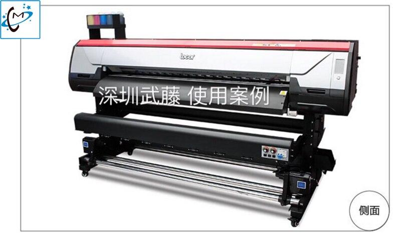 50cm take up system 111111