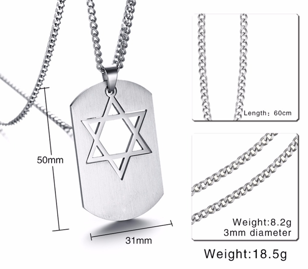Israel Symbol Star of David Dog Tag Pendant Necklace for Men Jewelry silver 13
