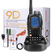 Wouxun KG-UV9D PLUS Dual Band Transmission Walkie Talkie Wouxun KGUV9D PLUS With NK-S113 Speaker or NKH7 Handset Earpiece