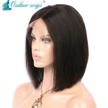 Oulaer Natural Color 130% Density Silky Straight Short Bob Wigs Brazilian Non-Remy Human Hair Wigs Pre Plucked lace Front Wigs