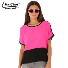 Blouse Women Tops 2017 Women Blouse Eliacher Brand Plus Size Casual Women pullovers Clothing Lady Shirts Blusas Women Top(China)