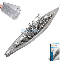 Piececool 2017 Newest 3D Metal Puzzles of Bismarck Battleship 6 Stars Level 3D Metal Model Kits DIY Funny Gifts for Kids Toys