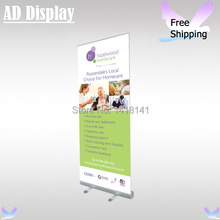 Free Shipping 80*200cm New Economical Portable Aluminum Roll Up Display Advertising Banner Stand With Vinyl Fabric Printing(China)
