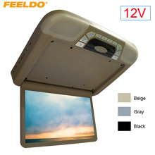 "FEELDO DC12V Car Bus 14.1"" Roof Mount LCD TFT Monitor with Built-in DVD Player FM USB SD Slot 3-Color #FD-4101(China)"