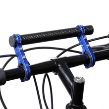 Road Bicycle Bike Double Handlebar Extension Extender Holder for Light Flashlight Stopwatch Horn Extended 31.8MM