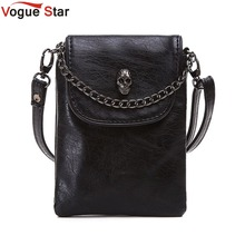 Vogue Star 2018 New Arrival Fashion Shoulder Cross-body Small Bags Skull Chain Mobile Phone Bag Women's Messenger bag YK40-371(China)