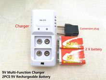 2PCS XSL - 9 v 6f22 rechargeable battery 280 mah battery microphone multimeter battery + 1PCS 9 v battery charger