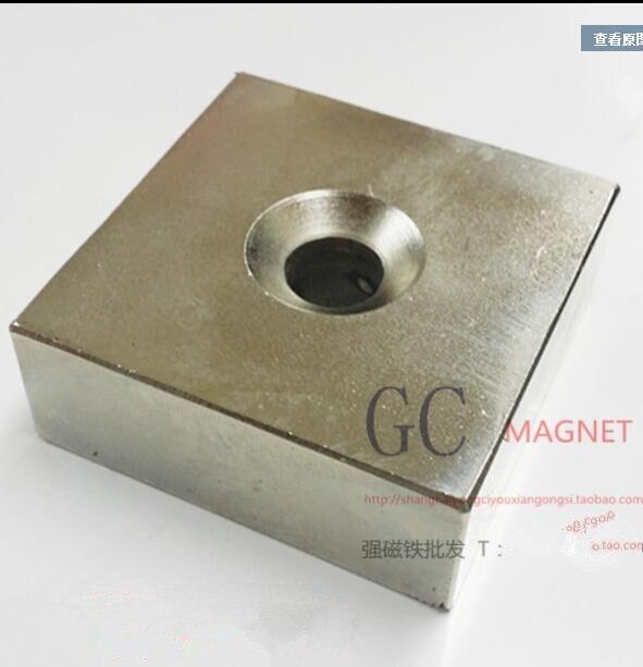 1PCS NdFeB Fix Magnet 47x47x22 mm Hole: 10mm 47*47*22 Screw Countersunk Block Neodymium Rare Earth Permanent Magnet 47x47x22-10<br>