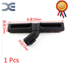 General Vacuum Cleaner Accessories Floor Brush Head Horse Wool Pulley To Brush The Inside Diameter 32mm Suction Head