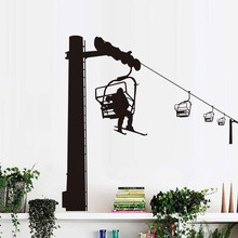 DCTOP A Skier Sitting In A Ski Lift Silhouette Wall Stickers Extreme Sport Home Decor Vinyl DIY Waterproof Wall Decals Kids Room
