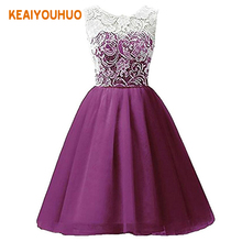 2017 New Kids Girls Party Wedding Flower Girl Dress Baby Girl Dress Ball Gown Prom Sleeveless Chiffon Dress for Girls 3-12 Y