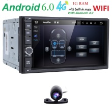 "Quad Core 7"" inch Double 2 Din Android 6.0 Universal Car Radio in dash Car GPS Navigation Car PC Stereo video NO-DVD HD DVB-T 4G(China)"