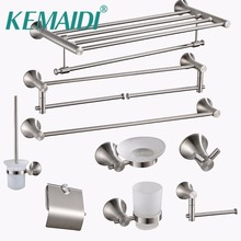 KEMAIDI Bathroom Accessories Bath Towel Shelf Bar Paper Holder Nickel Brushed Cloth Hook Toilet Brush Cup Holder Bathroom Sets(China)