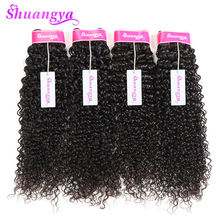 shuangya Mongolian kinky curly hair 100% human hair extensions 1bundle 100g(+/-3g)/piece 10-28inch available free ship non remy
