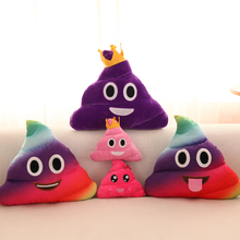 Hot Sale / Cushion Emoji Pillow Gift Cute shit Poop Stuffed Toy Doll Christmas Present Funny Plush Bolster Cojines Pad Coussin(China)