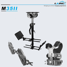 Laing 30kg Load Heavy Duty Professional Broadcast Carbon Fiber Steadicam Vest Arm Video Camera Support Stabilizer Steadycam