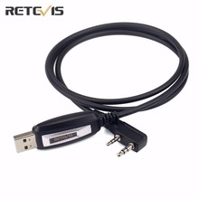 Retevis USB Programming Cable 2 Pin Walkie Talkie Accessories For Kenwood For TYT Baofeng UV5R Retevis RT5R Handy cb Radio C9018