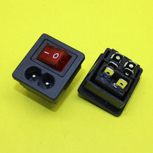 AD-087 IEC320 C8 Power Cord Inlet Socket receptacle With ON-OFF Red Light Rocker Switch 250V 2.5A FOR Computer Amplifier(China)