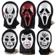 Halloween Mask PVC Plastic Masquerade Latex Party Dress Skull Ghost Scary Scream Mask Face Hood 2017 28off