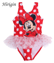 Hirigin 2017 New Baby Girls Kids Toddler Cute Mouse Swimwear Swimsuit Mickey Tankinis Bikini Set Summer Cothes 2-5Y SS(China)