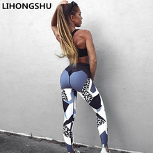 Leopard Print Sporting Leggings Women Fitness High Elastic Skinny Pants Fashion Clothing For Women Push up Workout Leggings