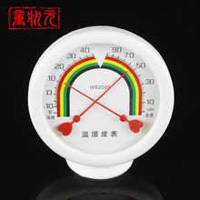 Household Hygrometer Analog Temperature and Humidity Table Bedroom Hygrometer Physical Equipment M-1268