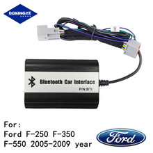 DOXINGYE,Wireless Bluetooth Car MP3 CD Changer Adapter AUX USB Music Handsfree Kit USB Charge for Ford F-250 F-350 2005-2009
